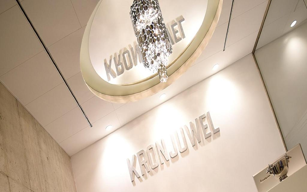 Designhotel kronjuwel waldkirch online booking for Designhotel waldkirch