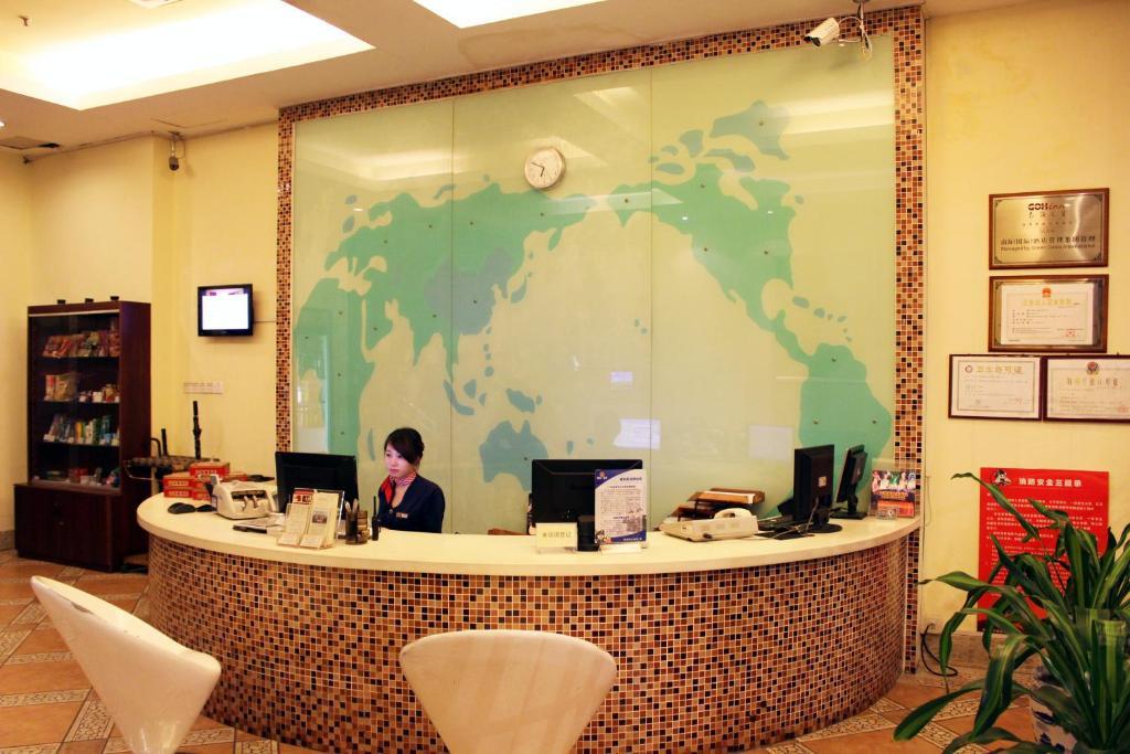 Shenzhen Green Oasis Hotel