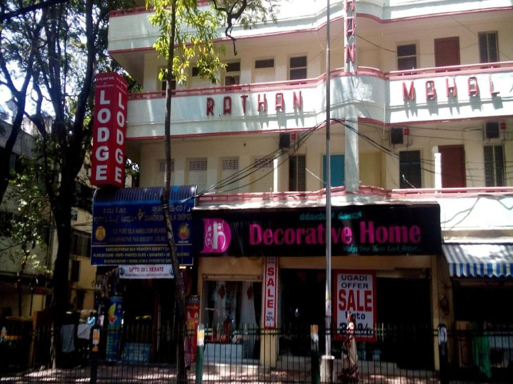 Hotel Rathna Mahal Residency
