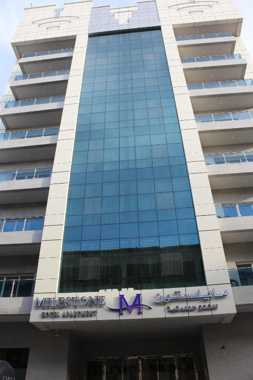 Milestone hotel apartment dubai uae for Hotel dubai booking