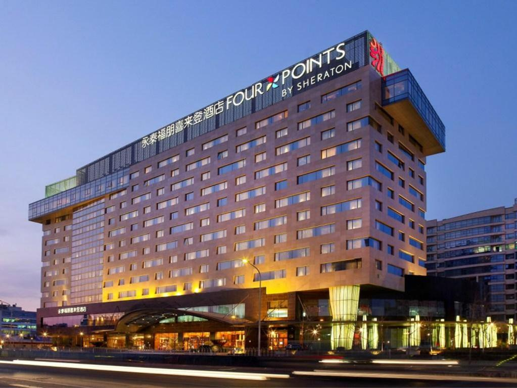 Four Star Hotels In Seattle