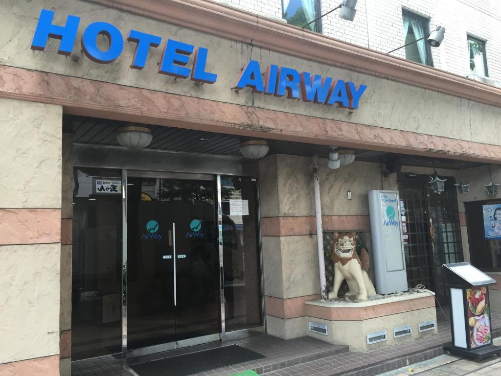 Hotel Airway