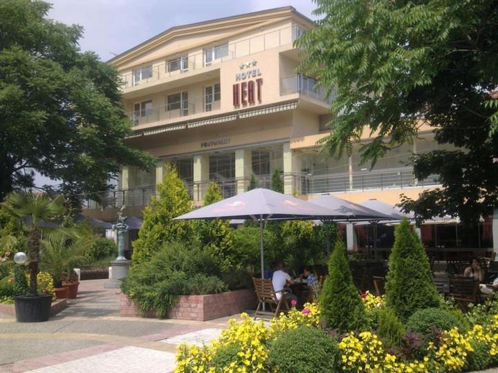 Heat Complex Family Hotel & Spa