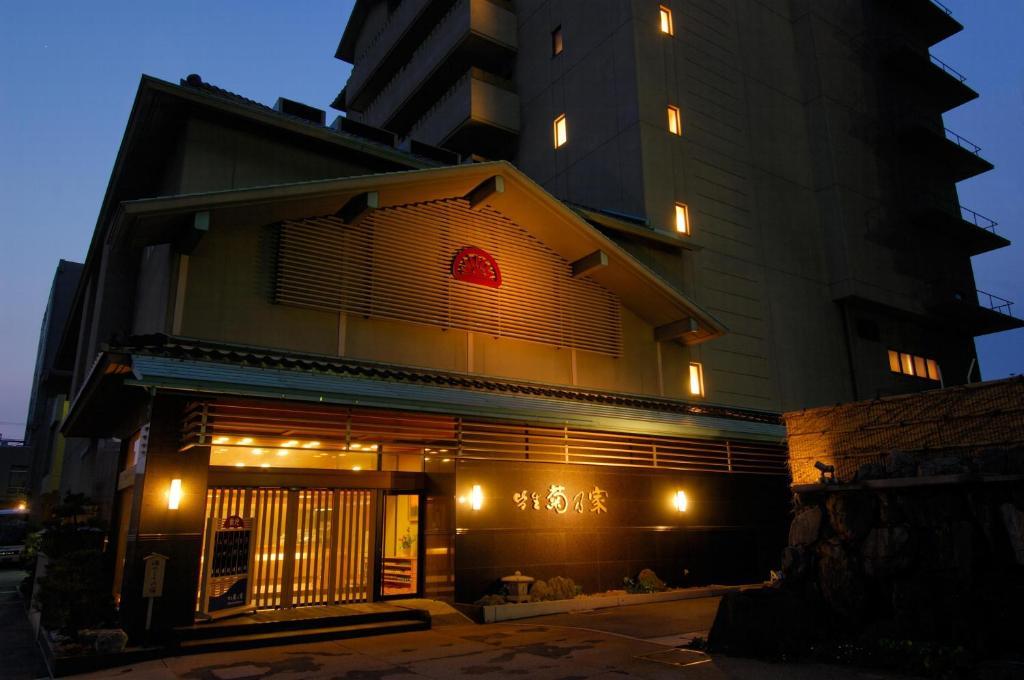 Kaike kikunoya r servation gratuite sur viamichelin for Reserver sur booking