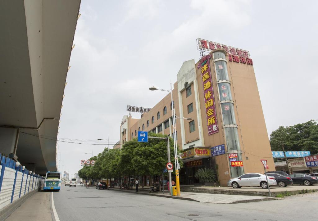 凯旋龙连锁酒店长沙西站店