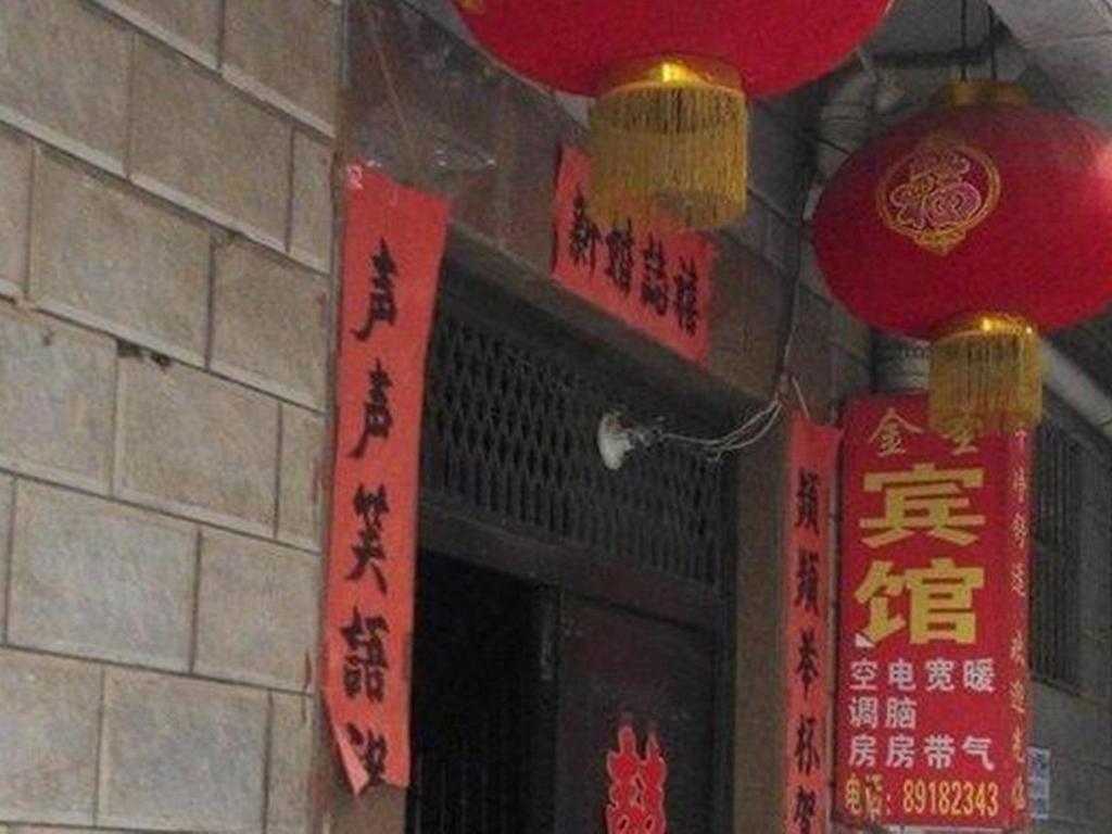 Xi'an Jinsheng Inn