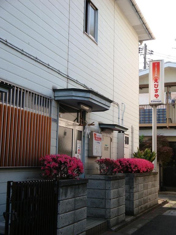 Dorm Hostel Ebisuya