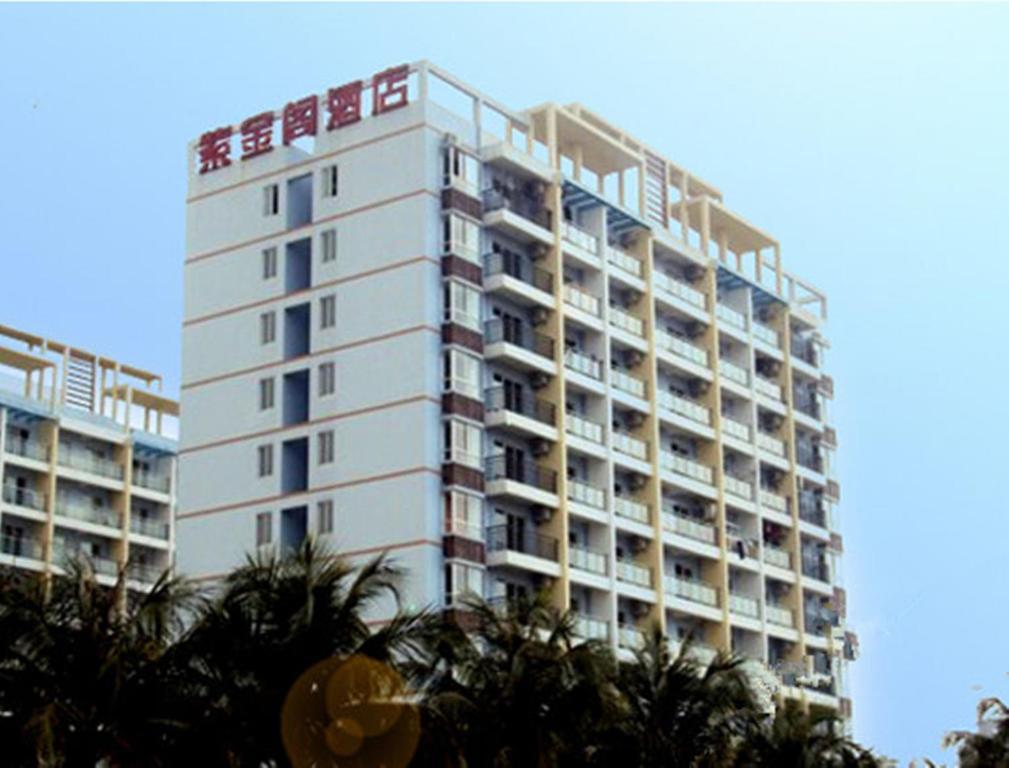 文昌紫金阁酒店