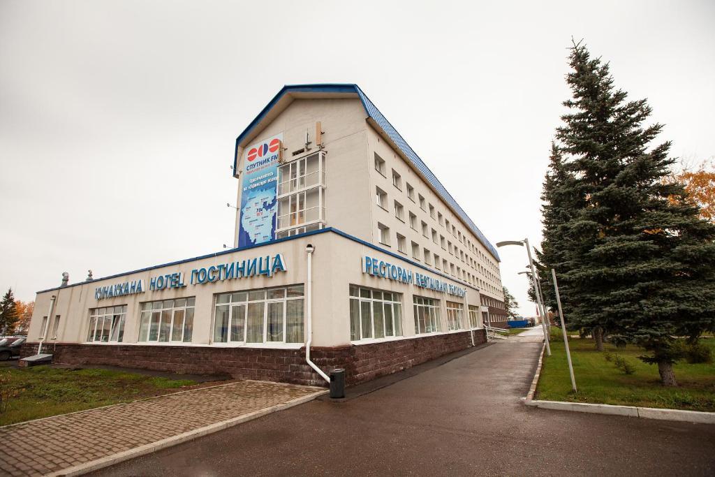 Отзывы Аэропорт Гостиница Уфа