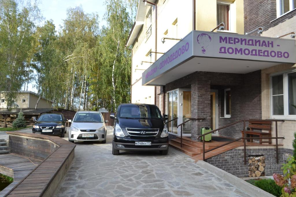 Отель Меридиан Домодедово