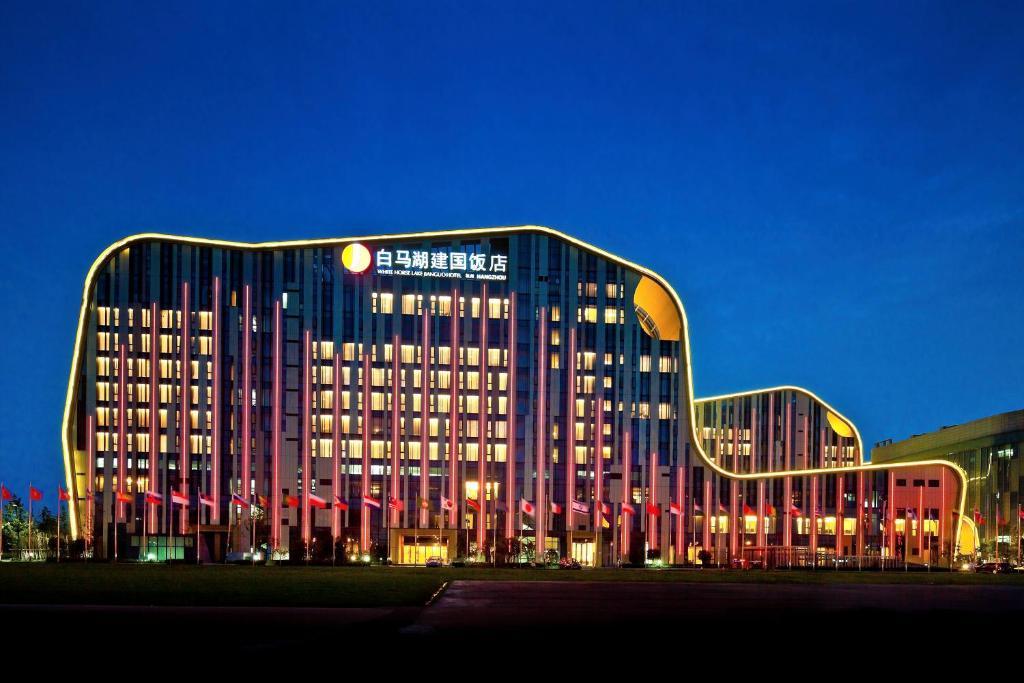 杭州白马湖建国酒店