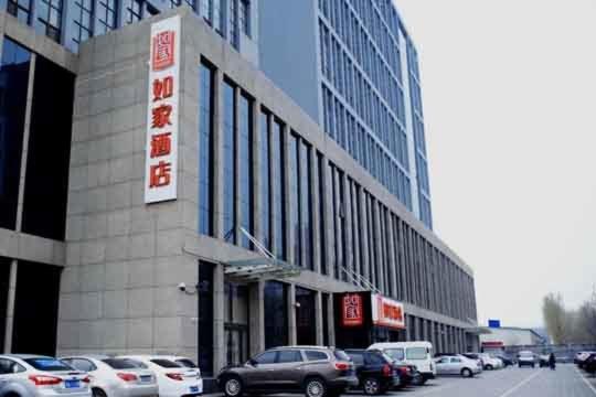 Home Inn Shijiazhuang Tianshan Street