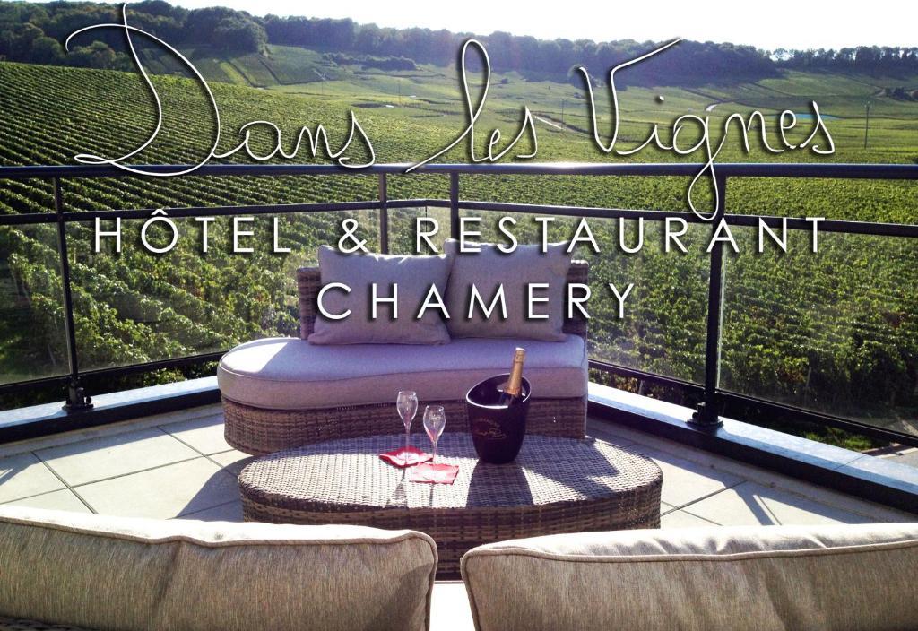 Hotel Restaurant Dans Les Vignes Chamery