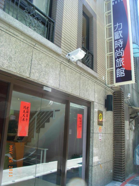 Lio Hotel - Ximending