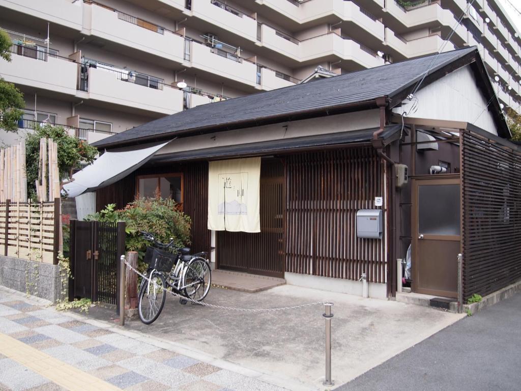 Yuzan Guest House