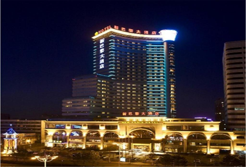 New paris hotel harbin r servation gratuite sur viamichelin for Reservation hotel gratuite paris