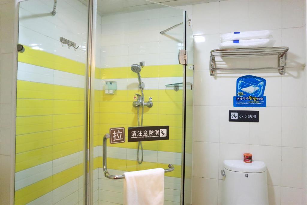 7days Inn Changzhou North Train Station - Changzhou
