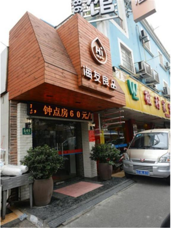 Hi Inn Shanghai West Gaoke Road