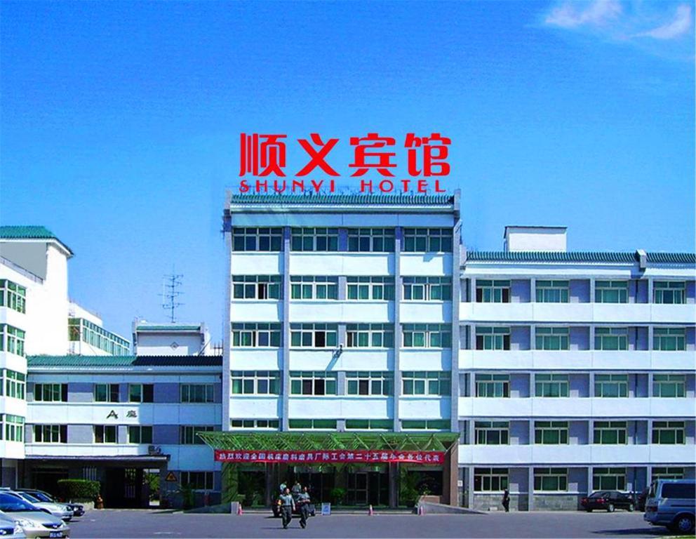 Capital Hotel Beijing Reviews