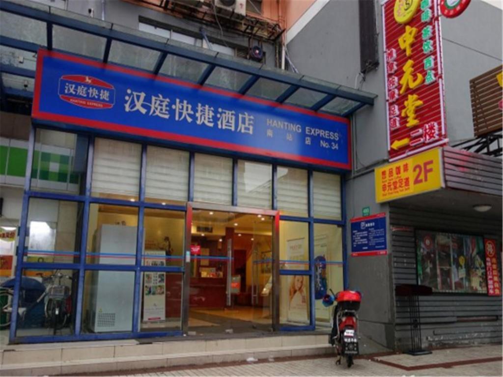 Hanting Express Shanghai Nanzhan - Shanghai