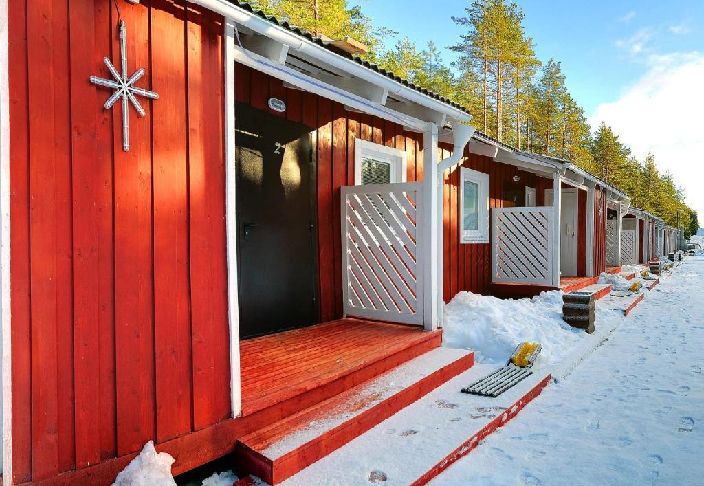 Шишки на Лампушке - Финская Калевала