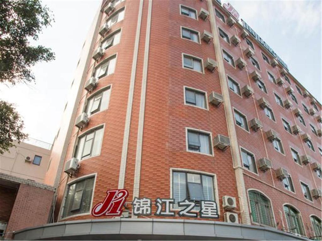 Jinjiang Inn Quanzhou Donghai Taihe Plaza   U0627 U0644 U0635 U064a U0646  U062a U0634 U064a U0648 U0627 U0646 U062a U0634 U0648