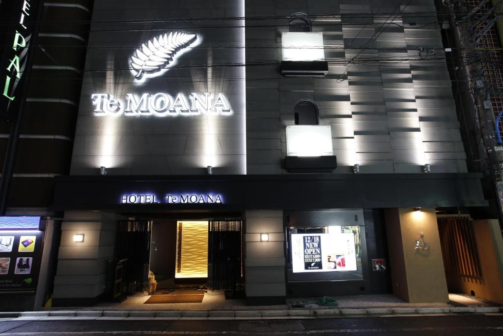 Hotel Moana Shinjuku Adult Only Tokyo Book Your