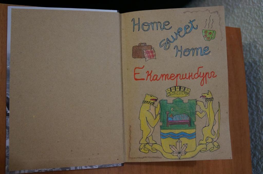 Sweet Home Hostel
