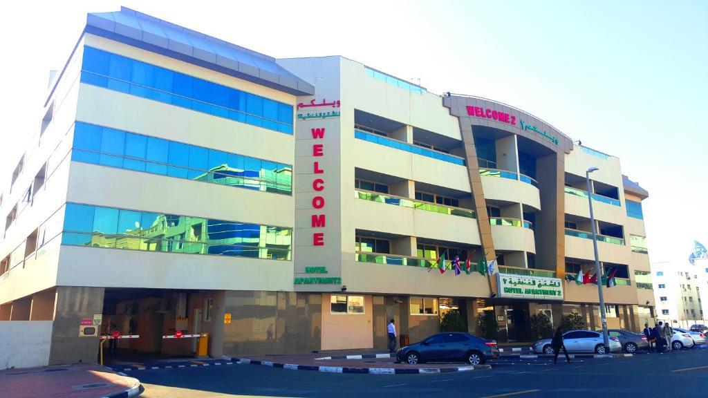 Welcome hotel apartment 2 dubai uae for Dubai hotel booking