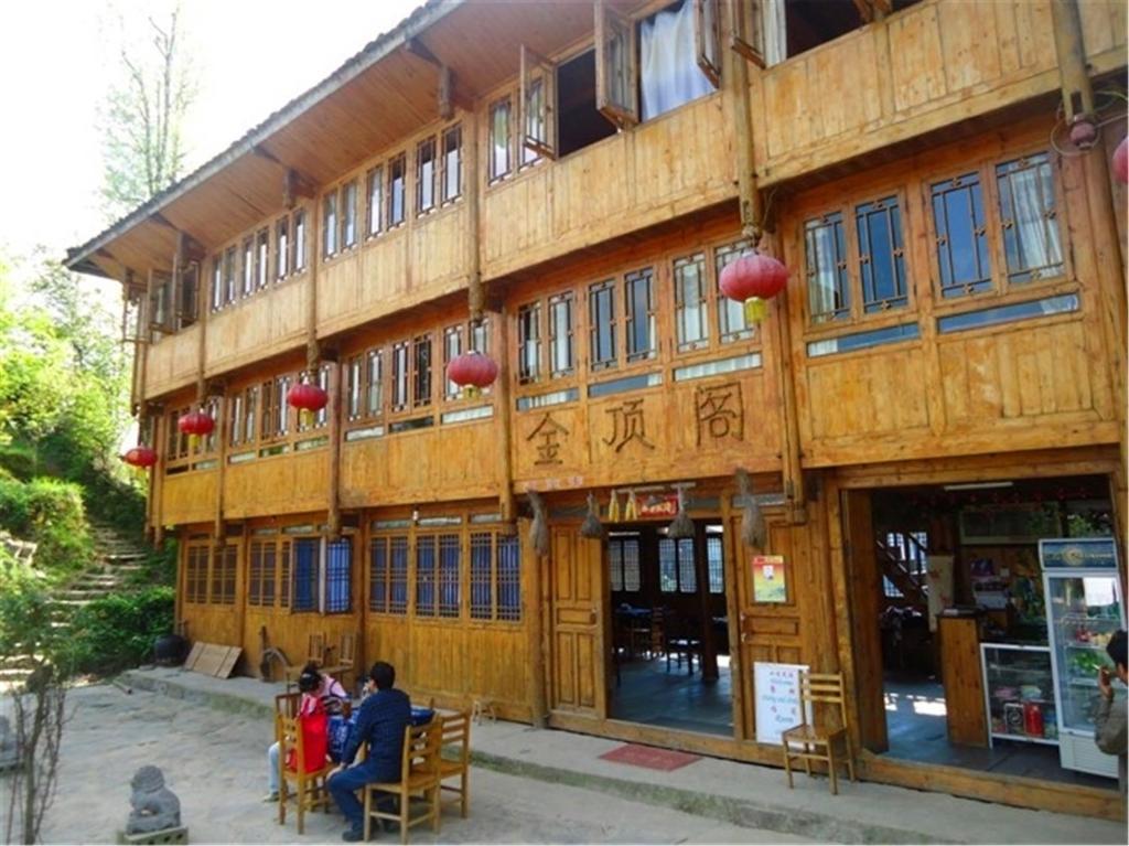 金顶阁饭店