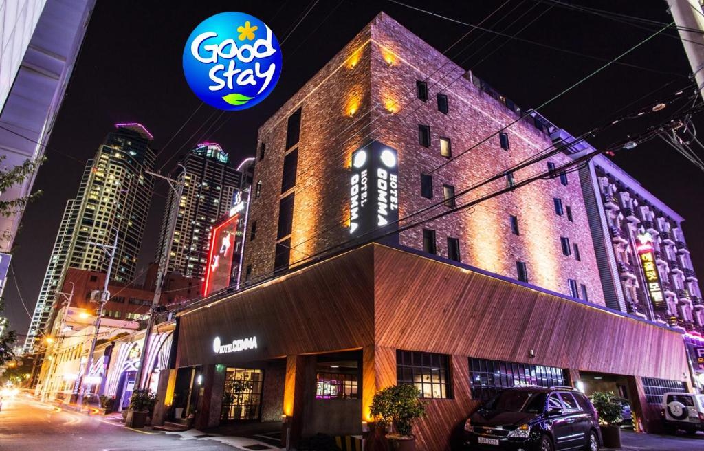Comma hotel r servation gratuite sur viamichelin - Restaurant la comma ...