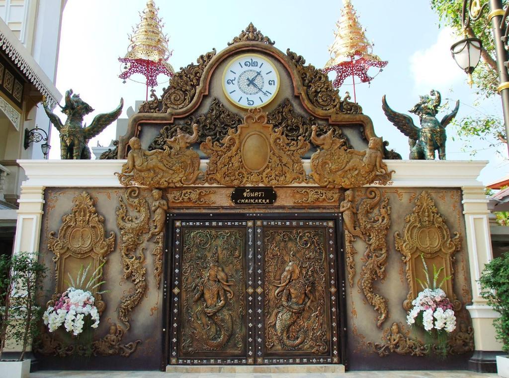 ชูชัยบุรี ศรีอัมพวา