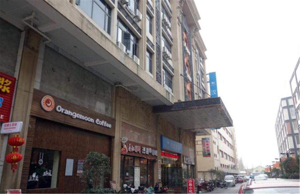 Hanting Express Shanghai Huajing Road Shanghai China
