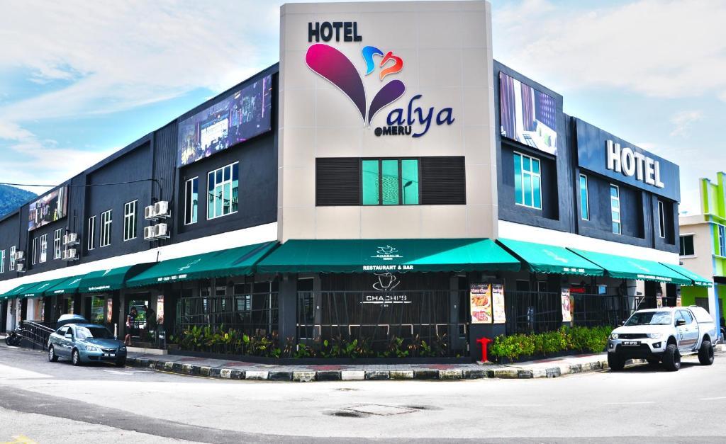 Valya Hotel