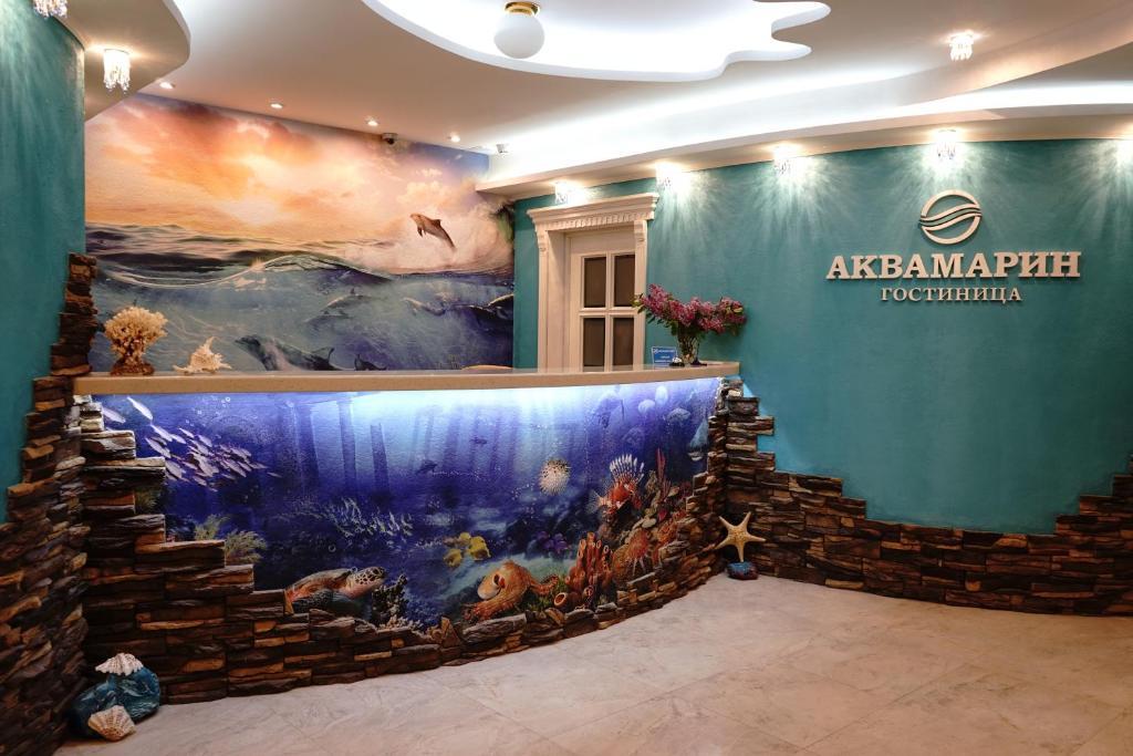 Отзывы Отель Аквамарин