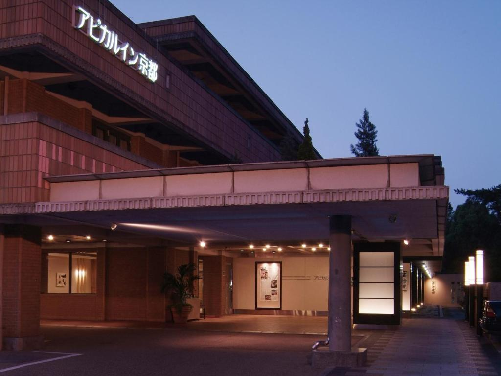 Apical Inn Kyoto - Kyoto - book your hotel with ViaMichelin