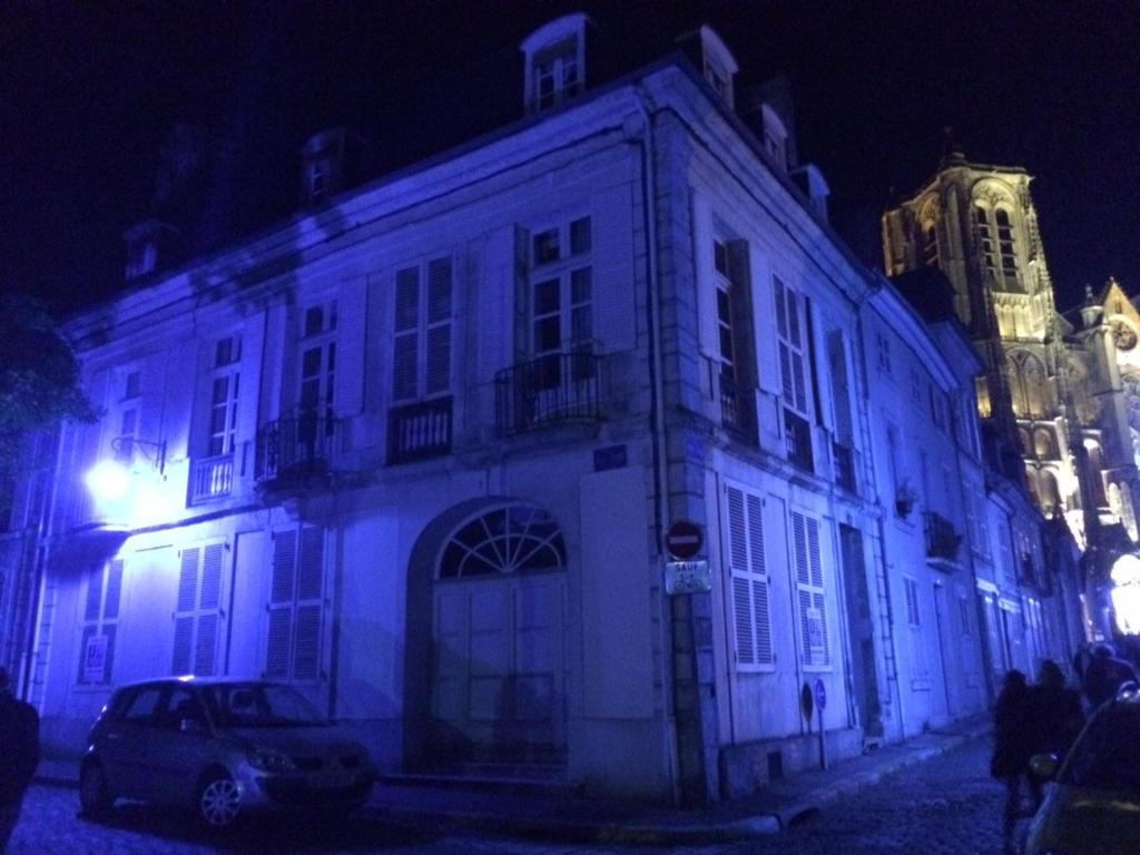 Appartement h tel particulier george sand locations de for Appart hotel a bourges