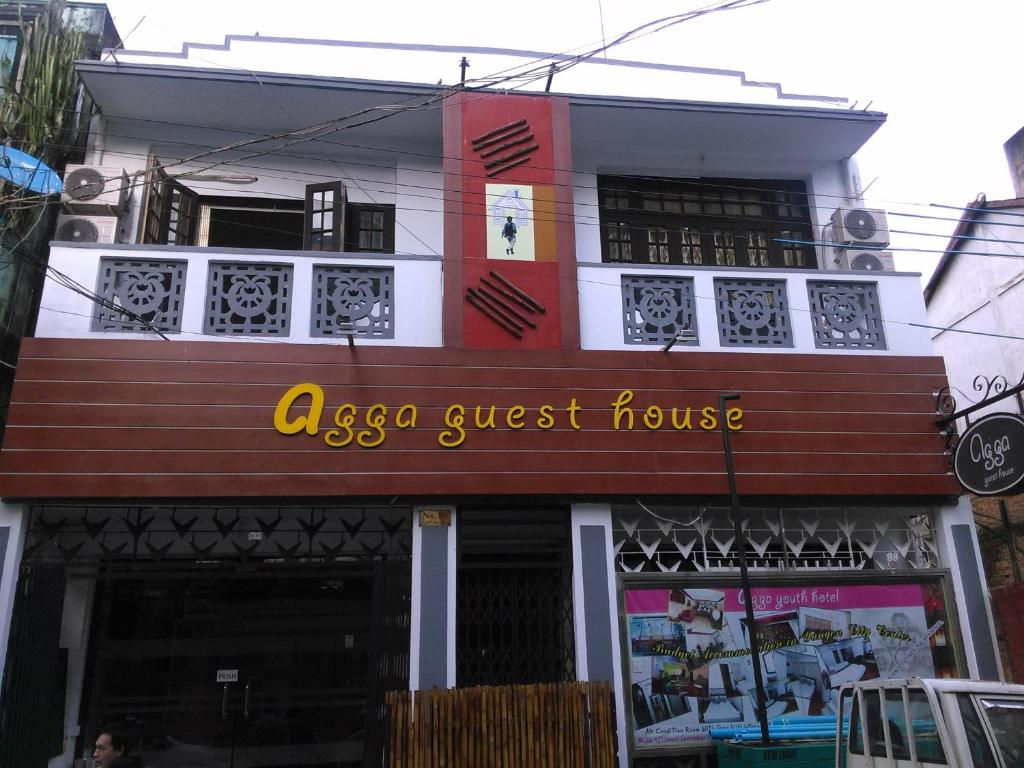 Agga Guest House