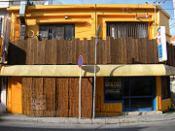 Okinawa Guest House Kerama
