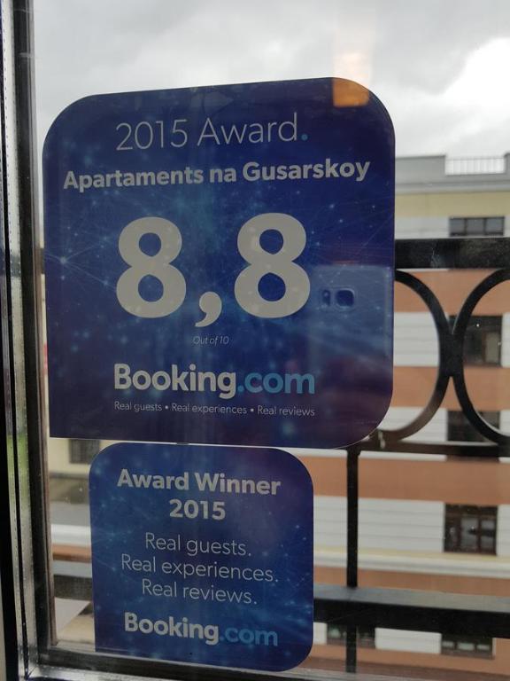 Апартаменты на Гусарской