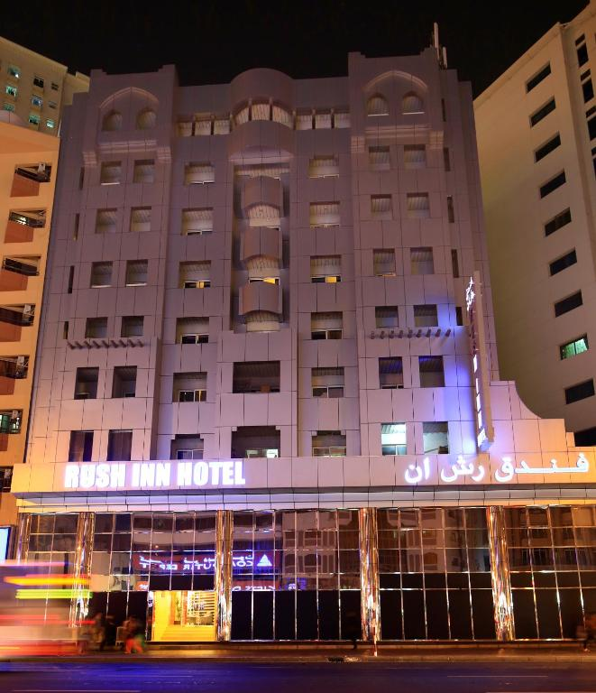 Rush inn hotel dubai informationen und buchungen for K porte inn hotel dubai
