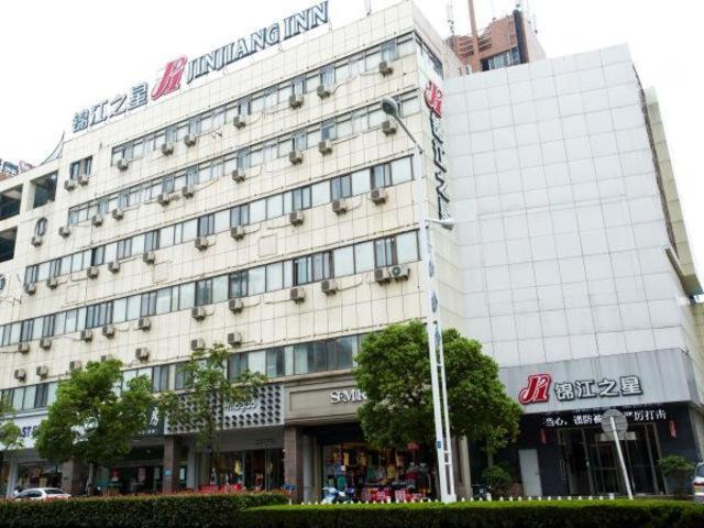 锦江之星南通通州建设路酒店