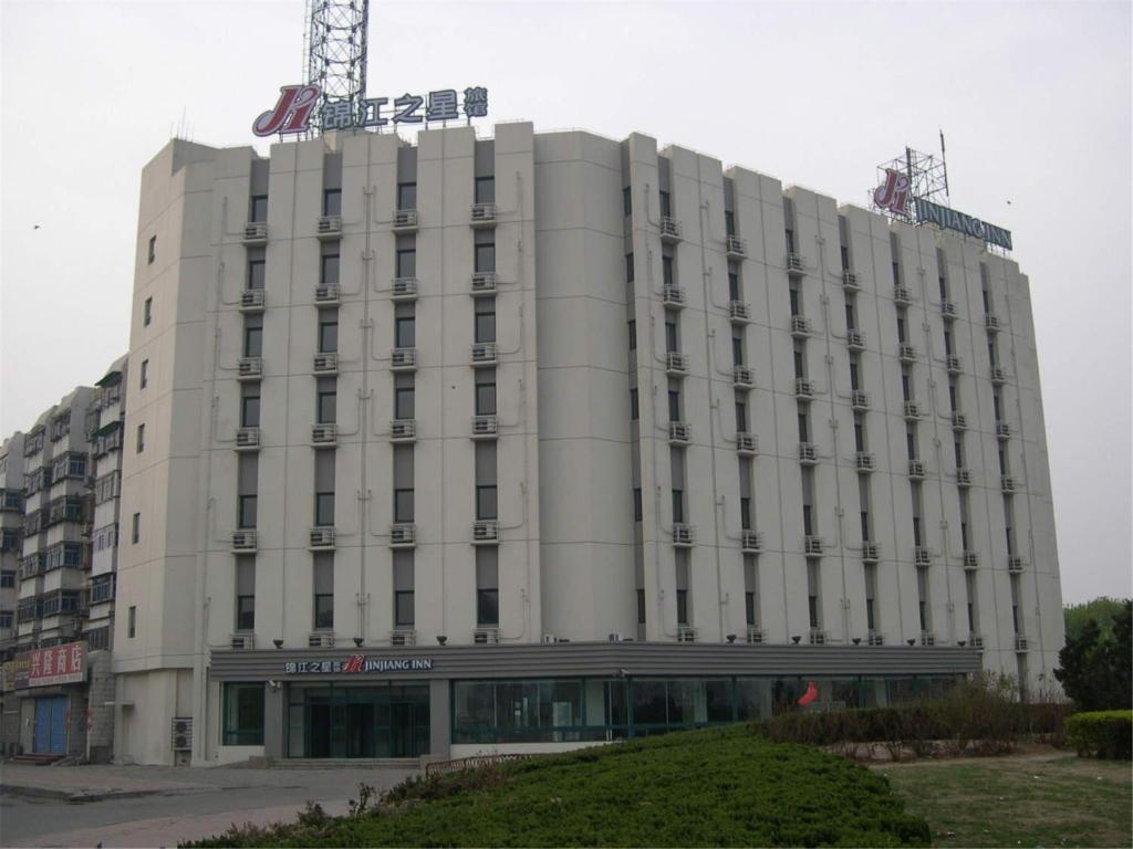 Jinjiang Inn - Tianjin Zhongshan Road Hotel - room photo 11439071