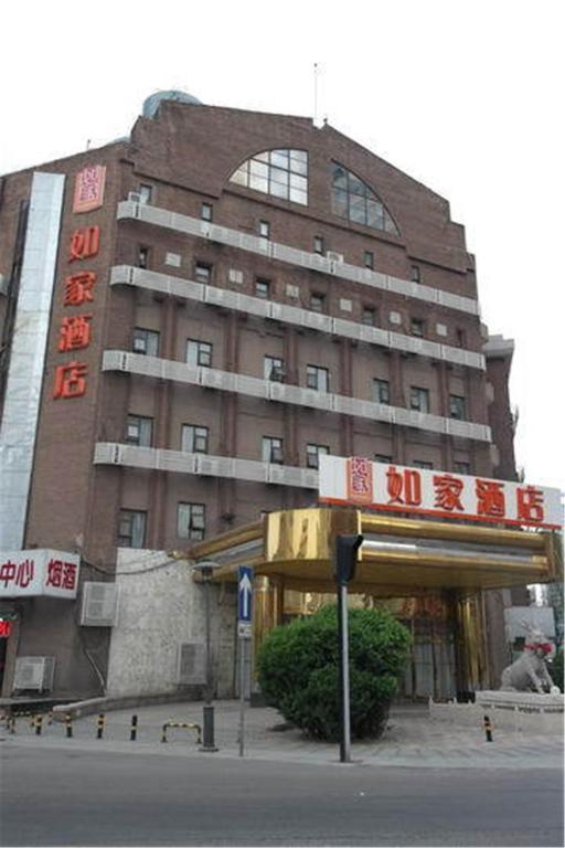 Home Inn Tianjin Railway Station - Tianjin