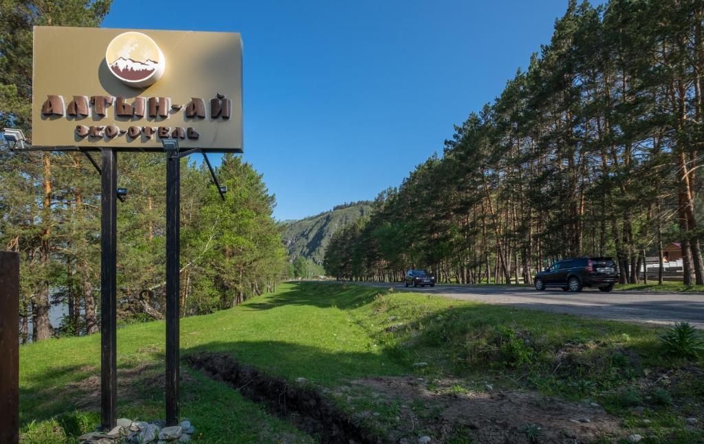 Отзывы Eco hotel Altyn- Ai
