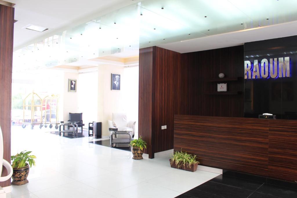 Raoum inn r servation gratuite sur viamichelin for Plateforme reservation hotel