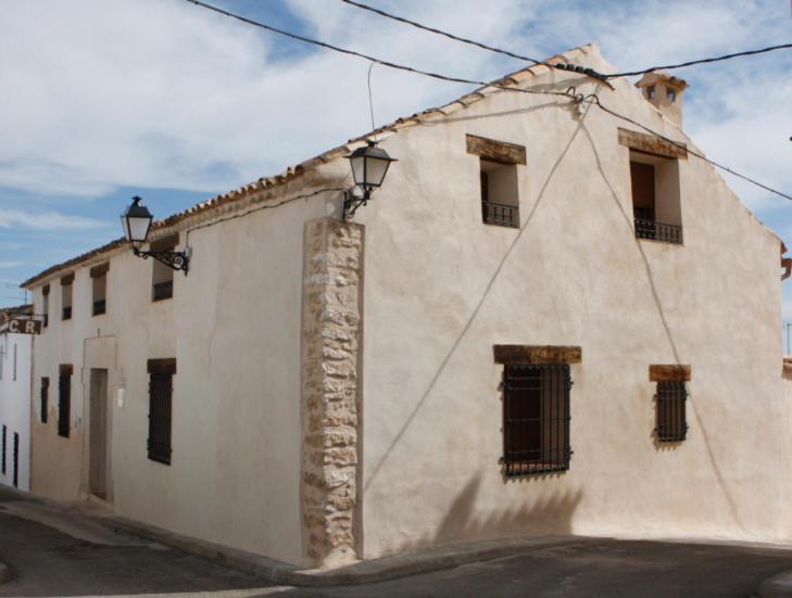 Casa Rural El Acebo (España Almodóvar del Pinar) - Booking.com