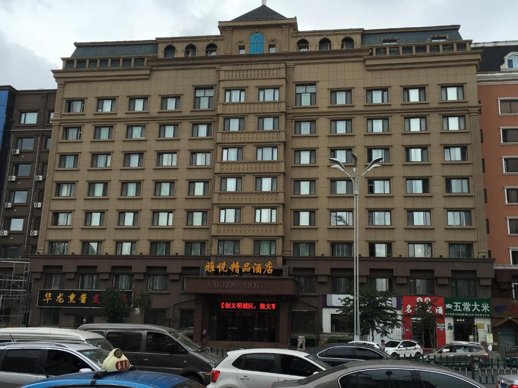 哈尔滨雅悦精品酒店