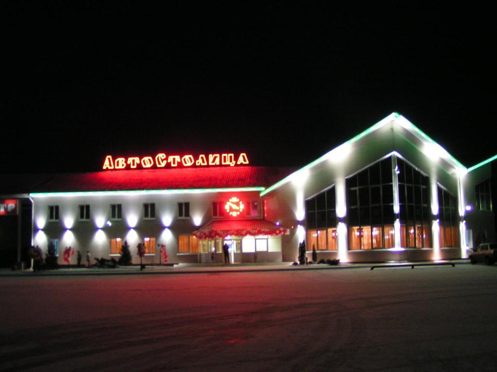 Мотель «АвтоСтолица»