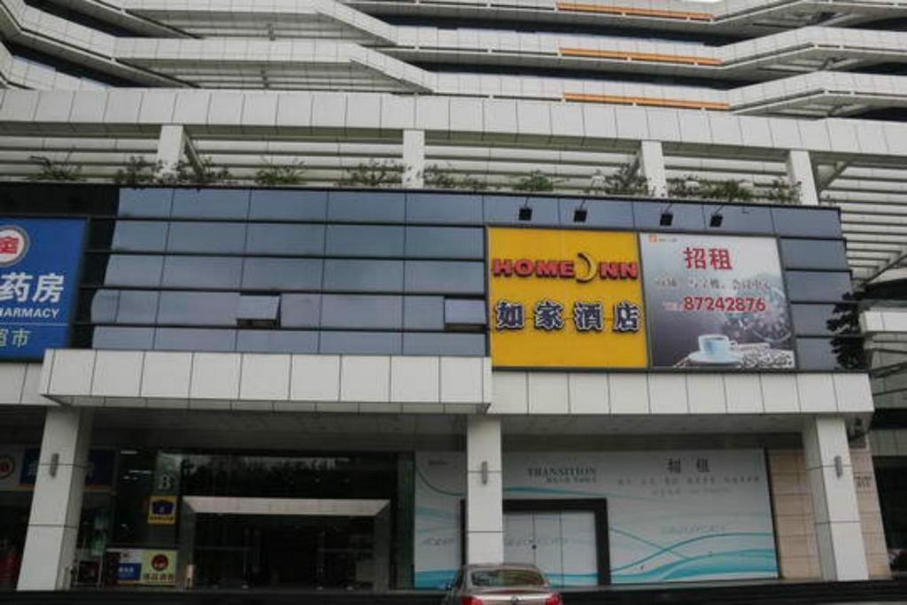 Home Inn Guangzhou Tianpingjia Metro Station Guangzhou